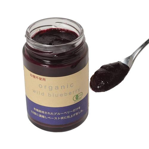 オーガニックワイルドブルーベリー