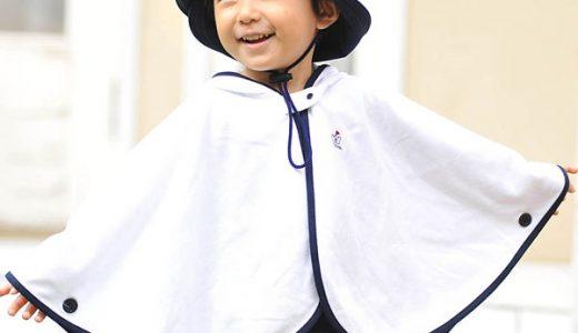 こどもと家族を紫外線から守るUVカットウエア ブランド「エポカル」