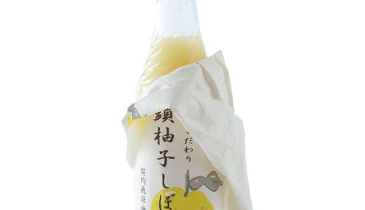暑くて食欲が減退する猛暑の夏、柚子しぼりを入れると食欲アップ!
