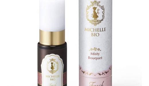「ミスティブーケ」は、ダマスクローズ100本分の香りをギュッと詰め込んだ自然派フレグランス♪