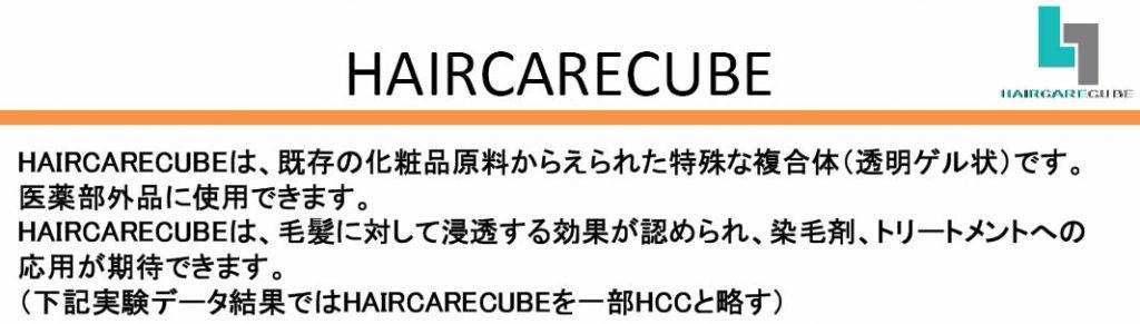 hcc_1