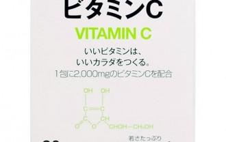 ワカサプリのビタミンC