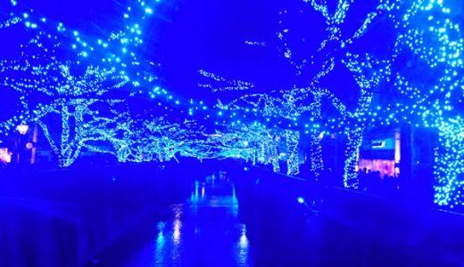 イルミネーションイベント「青の洞窟」が信じられないくらい美しい