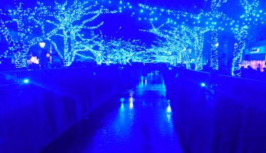 中目黒イルミネーション「青の洞窟」が終了・・・