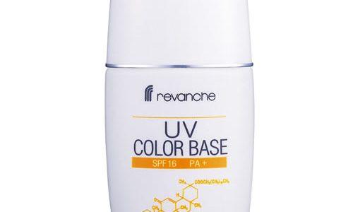 ルバンシュ UVカラーベース販売終了となります。