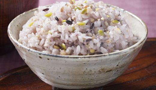 美味しい雑穀米を食べましょう!