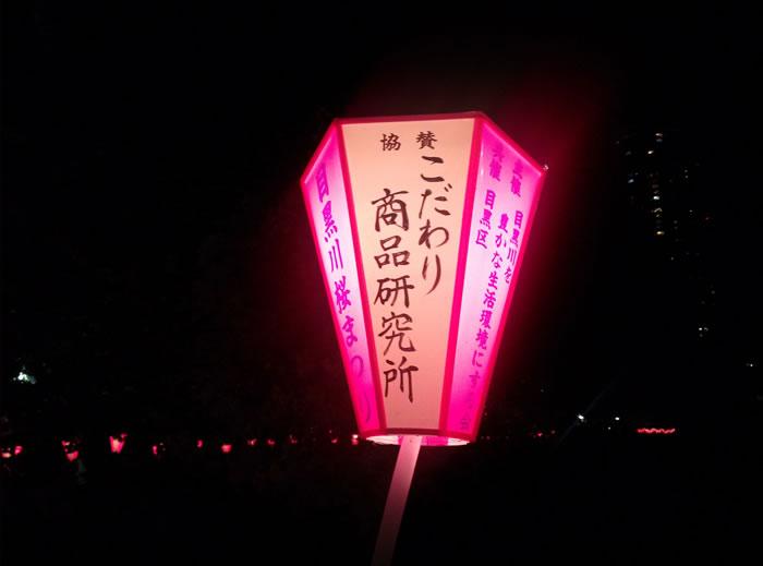 hanami_2015_09