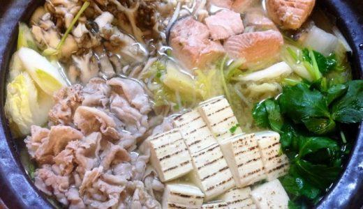 四季彩々・和風だしを使った「和風味噌鍋」