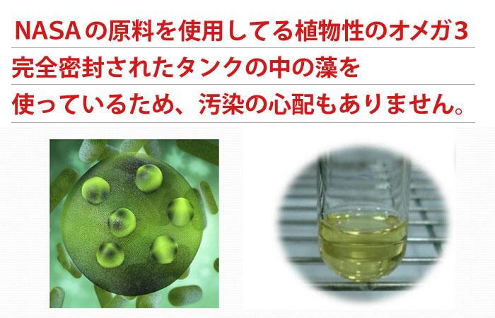 omega_09