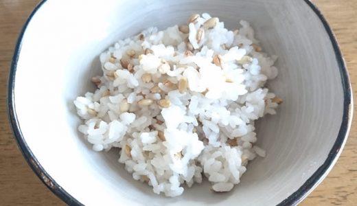 スーパー大麦ダイエット③:適正な糖質量?