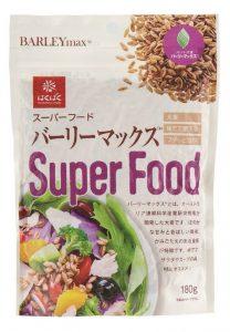 スーパー大麦バーリーマックス