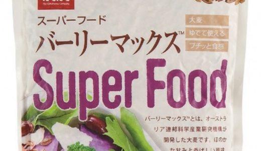 スーパー大麦ダイエット①:はじめた理由