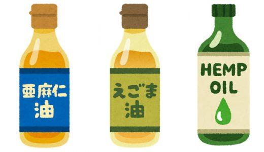 スーパー大麦ダイエット : 油の重要性