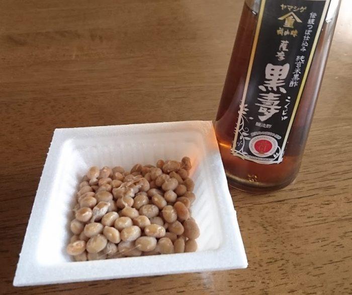 納豆&黒寿